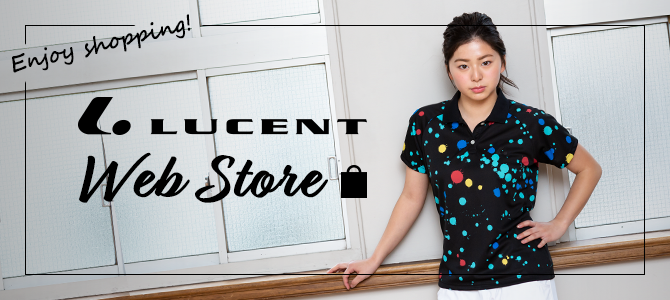 LUCENT WEB STORE